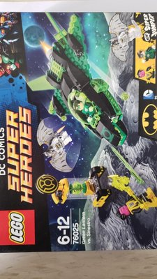 DC Super Heroes 糸列 Lego 76025 Green Lantern vs. Sinestro