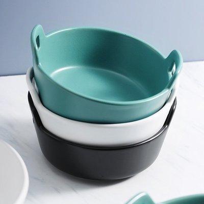 北歐風雙耳防燙披薩烤盤烤箱用創意多功能圓形烘焙烤碗鹽焗碗湯盤#耐高溫#陶瓷鍋碗#西餐餐具