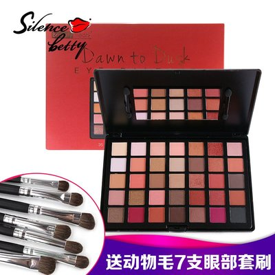 蝸蝸美妝全球購美國Beauty Treats Dawn To Dusk 黃昏黎明35色眼影盤