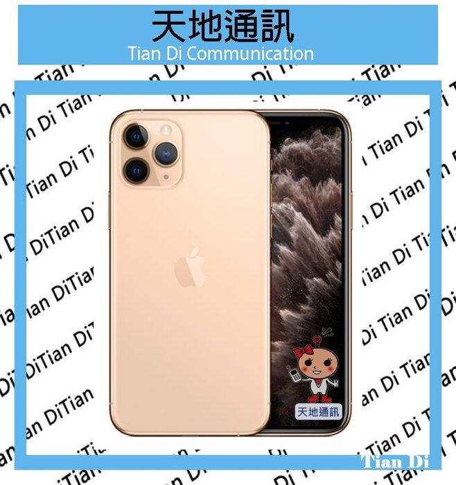 《天地通訊》Apple iPhone 11 Pro 512G 5.8吋 1,200 萬畫素三鏡頭 全新供應※