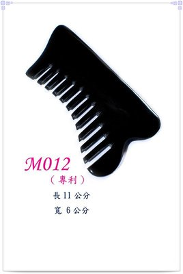 【白馬精品】專利鋸齒 瘦身刮痧板(M0...
