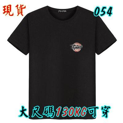 男大尺碼T恤 換季出清 短袖圓領印花上衣  兩件免運  6XL最大可穿130公斤  A054