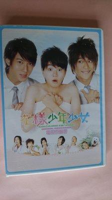 【鳳姐嚴選二手唱片】 花樣少年少女 電視原聲帶 CD+DVD 歌詞遺失