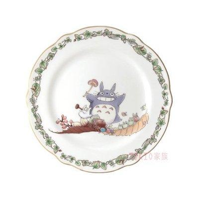 東京家族 龍貓 陶瓷盤 現貨