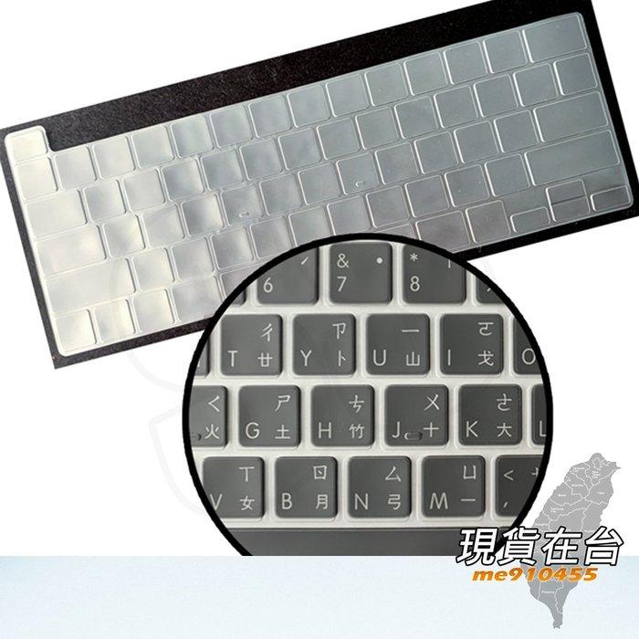 MacBook Pro 16吋 A2141 鍵盤膜 TPU 鍵盤保護膜 蘋果 APPLE 2019 16寸 16 MBP