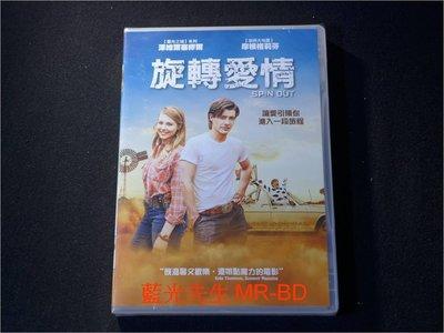 [DVD] - 旋轉愛情 Spin Out ( 得利公司貨 )