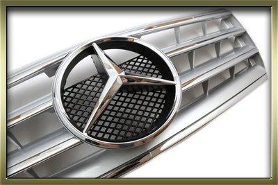 BENZ 賓士 W210 E系列 CL AMG 四線 電鍍銀 水箱罩 附正廠大星 96-99 MZ極速零