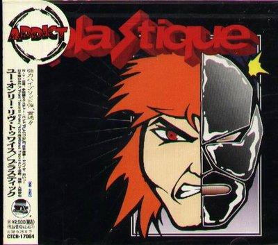 K - Plastique - YOU ONLY LIVE TWICE - 日版 +5BONUS 1998 - NEW
