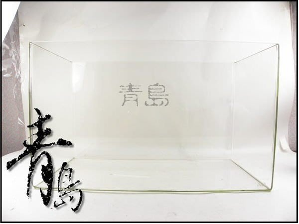 PY。。。青島水族。。。102-805日本ADA----無接縫一體成型水晶缸==W45×D30×H30