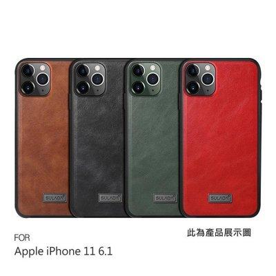 【愛瘋潮】SULADA Apple iPhone 11 (6.1吋) 皮紋保護套 手機殼 保護殼