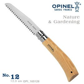【ARMYGO】OPINEL Nature & Gardening 法國刀園藝系列碳鋼鋸子