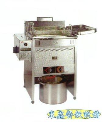 ~~東鑫餐飲設備~~HY-555(瓦斯型)定時自動升降油炸機 / 落地型油炸機 / 油炸爐 / 油炸機