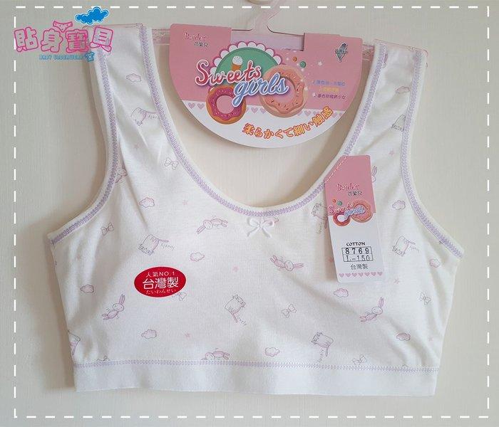 【貼身寶貝】.『8769』台灣製~粉紫可愛小兔子貓咪學生型內衣 (無鋼圈,胸前有襯墊)
