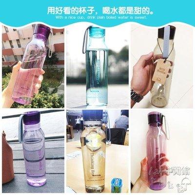 塑料隨手杯男女戶外運動便攜學生防漏SMY5953