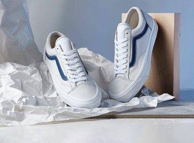 20S Vans Vault OG Style 36 皮革 米白 藍線 短頭 百搭 GD 休閒 滑板 男女鞋
