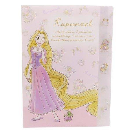 大賀屋 日本製 長髮公主 5層 A4夾 文件夾 收納夾 資料夾 L夾 迪士尼 Rapunzel 正版 J00017313