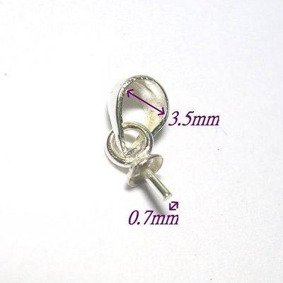 琥珀貓~【925純銀材料配件】羊眼含墜圈~N6322~一個