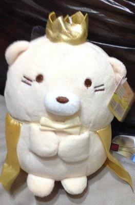 全新SAN-X小海豹國王