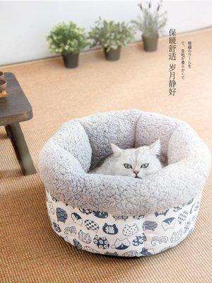 封閉寵物貓屋房子別墅貓咪用品全套冬季保暖