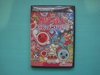 PS2--日版 太鼓達人 暢銷卡通精選 片況良好..