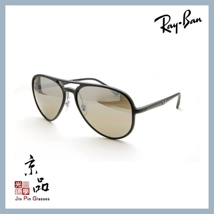 【RAYBAN】RB4320CH 601S/5J 霧黑框 極彩灰水銀偏光鏡片 雷朋太陽眼鏡 直營公司貨 JPG 京品眼鏡