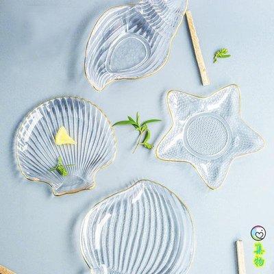 (2件免運)日式金邊玻璃沙拉碗甜品水果點心碗盤子家用大號透明創意餐具單個 集物生活