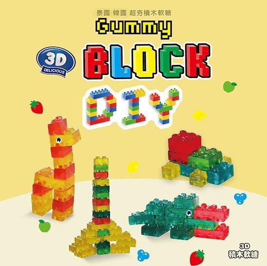 【BOBE便利士】馬來西亞 TOY CLUB 3D/5D軟糖系列 64g