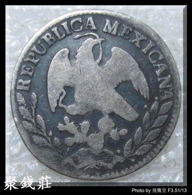 〖聚錢莊〗 100%好評-花邊鷹洋 墨西哥 1896年 小鷹洋 2R 銀幣(包真包老) Jfyt3218
