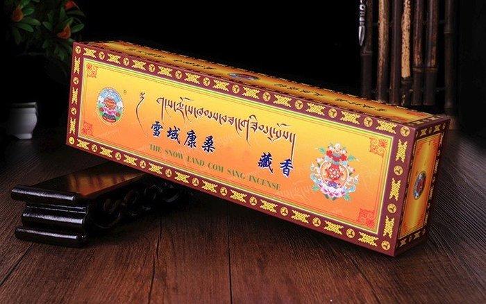「還願佛牌」西藏 密宗 布達拉宮 雪域 康桑 臥香 線香