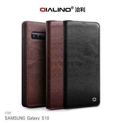 QIALINO SAMSUNG S10/S10+ 經典皮套(升級版) 掀蓋皮套 手機套 保護殼【高雄MIKO米可手機館】