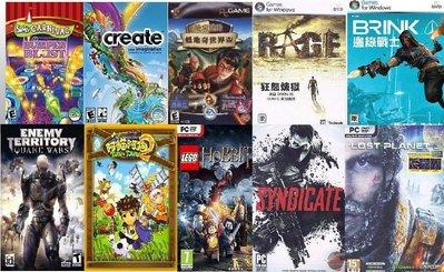 [哈GAME族]PC GAME 十大經典遊戲 任選三片499元 全新未拆 正版軟體 掌握機會要買要快
