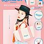 ☆Juicy☆日本雜誌附錄 夏威夷 甜甜圈 Leon...