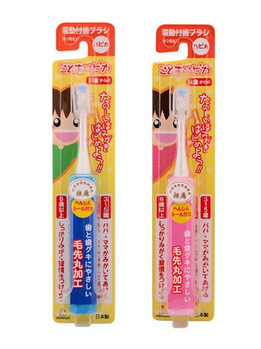 日本直購 現貨 阿卡將 兒童 電動牙刷 3歲以上適用 幼童
