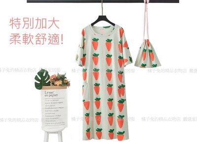 [橘子兔的精品衣物店]胸圍54吋~特別加大尺碼~贈送專屬收納袋!柔軟彈性純棉蘿蔔寬連袖拼接短袖連身家居服/連身睡裙