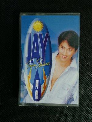 錄音帶 /卡帶/ G / 阿傑 苗子傑 / aloha 我的愛 / GO!GO!GO! / 關於我們的事 / 非CD非黑膠