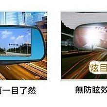 含稅附發票 D7 4.3吋後視鏡雙鏡頭內置GPS測速照相模組行車記錄器