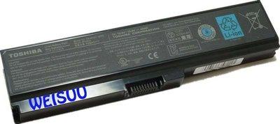 {偉斯科技} TOSHIBA L600 L700 L730 L630 L650 C600 PA3634 原廠電池