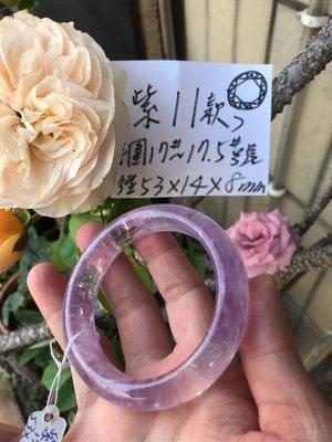 AAA+天然烏拉圭 紫水晶玉環~窄版~ 《紫11款》~手圍17號-手圍17.5號~內徑53mm寬14厚7mm~紫水晶手鍊,增+神秘高貴氣息!~{熊寶貝珠寶}~