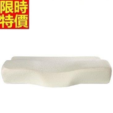 記憶枕-全方位保健釋壓天鵝絨頸部太空記憶棉枕頭67b38[獨家進口][米蘭精品]