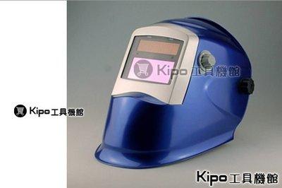 新款/電焊面罩/-自動變光電焊面罩/焊接面罩/自動電焊護目鏡VFA045051A藍