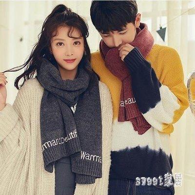 YEAHSHOP 情侶圍巾冬季男女一對學生韓版百搭情侶款簡約針織毛線圍脖年輕人511983Y185