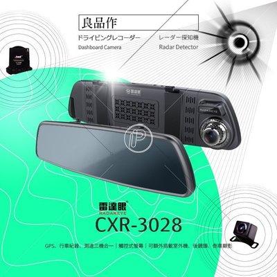 破盤王 台南 征服者 CXR-3028 後視鏡型【行車紀錄器 GPS 測速器】觸控螢幕 支援後鏡頭 倒車【含室外機】送16G+安裝或免運
