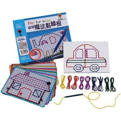 {{kobe.com童書網}}幼幼魔法黏線板(風靡歐美的魔法黏線板)+木製創意七巧板(質感優)~特價:550