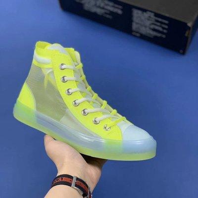 CONVERSE TRANSLUCENT MESH 匡威 透明 螢光綠 高筒果凍底帆布板鞋 567369C