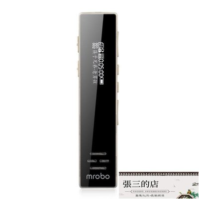 錄音筆專業高清降噪超小超長機微型迷你學...