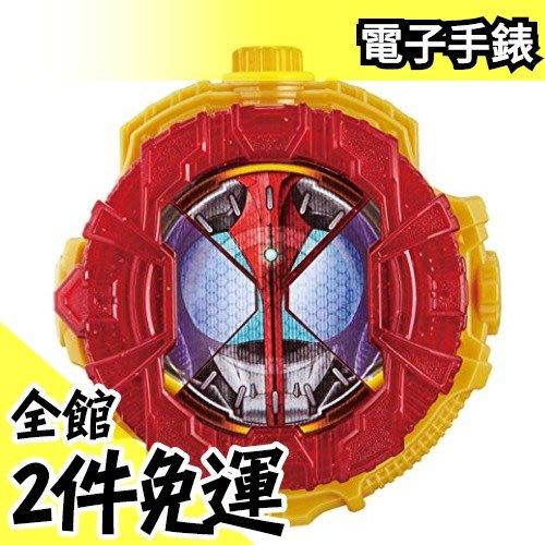 【HYPER KABUTO】日版 BANDAI 假面騎士 ZI-O 時王 變身道具 電子手錶 錶頭 聲光效果【水貨碼頭】