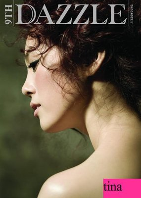 李秀英韓國原版第九張專輯 Lee Soo Young Vol. 9 - Dazzle 全新未拆下標即售裴秀彬Leessang