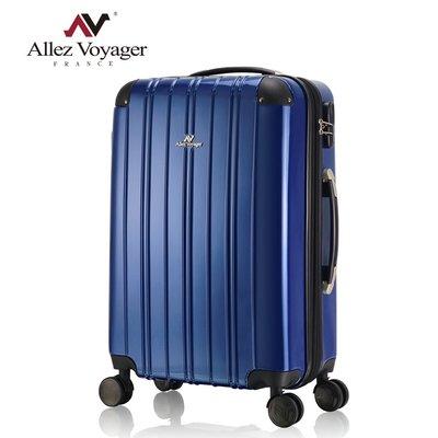 行李箱 旅行箱 奧莉薇閣 28吋可加大PC硬殼 國色天箱