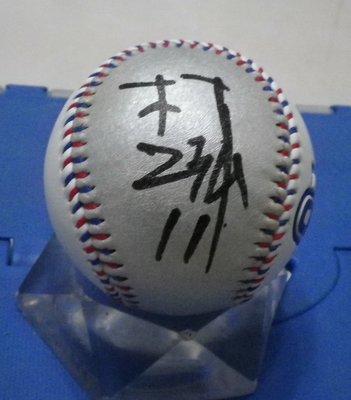 棒球天地----Lamigo 林泓育簽名球.字跡超漂亮..