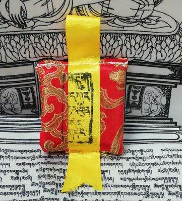 西藏色拉寺馬頭明王護身符